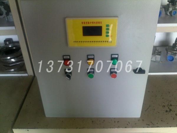 除尘器控制柜