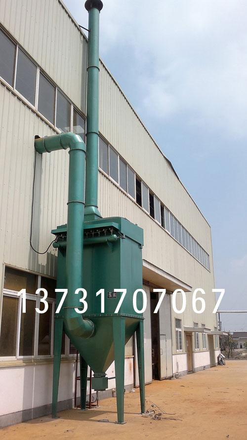 DMC-63脉冲布袋除尘器