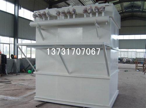 输送系统袋式除尘器
